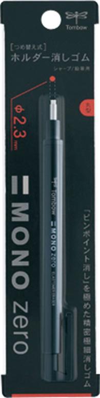 mono zero item 03 1