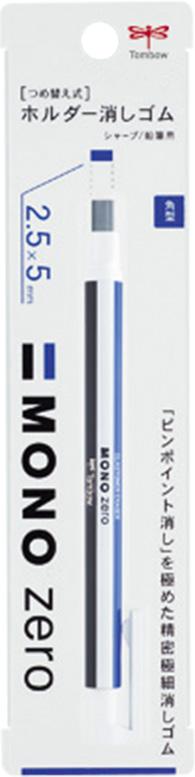 mono zero item 06 1