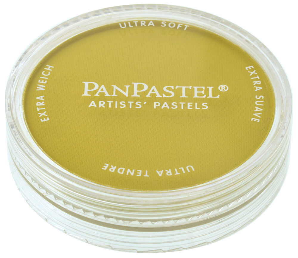 220.3 4 Hansa Yellow Shade Closed