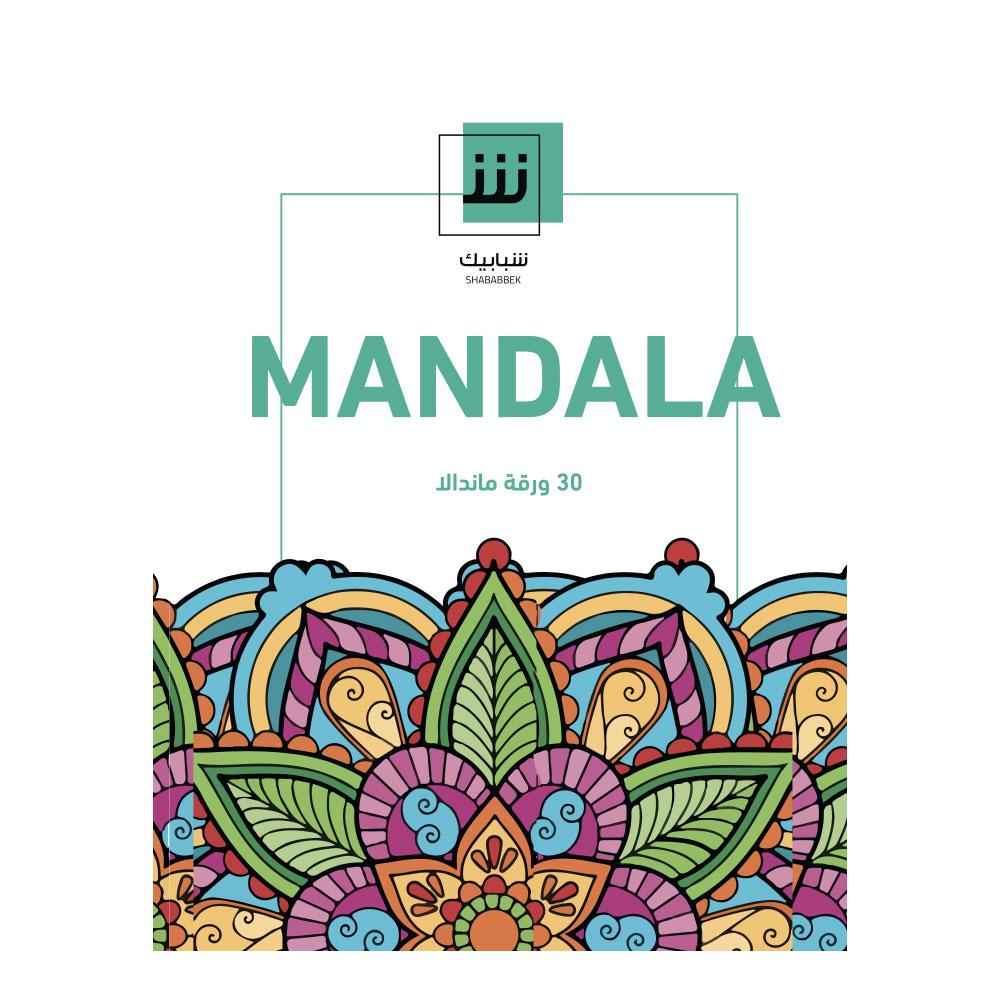 Mandala Art Shbabbek